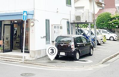 代表専用の駐車スペース※事前予約がある場合のみ駐車可能