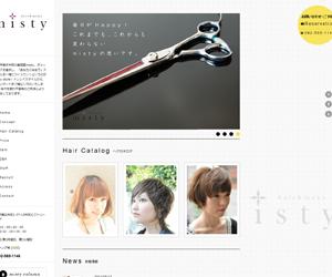 hair&make misty様 ホームページ制作実績