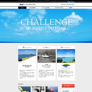 未来航路株式会社様ホームページ制作実績
