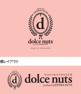 ドルチェナッツ様 ロゴマーク制作