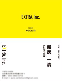 株式会社エクストラ様 名刺制作実績