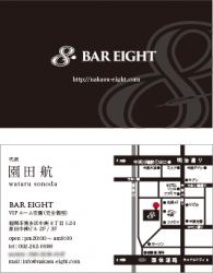 bar_eight_meishi