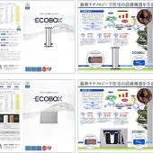 ecobox_panf