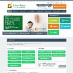 ライブルート株式会社 様ホームページ制作実績