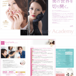 nuts_beauty_academy_panf