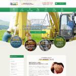 一般社団法人九州パディ研究所様ホームページ制作実績