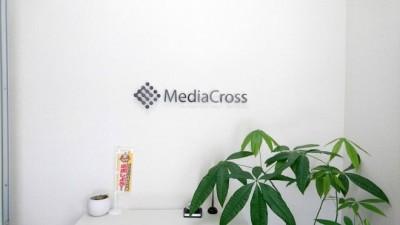 初めてメディアクロスに来て約1年が経ったので、振り返ってみた
