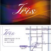 clubiris_shopcard