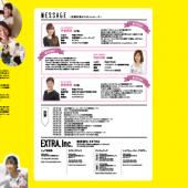 extra_mitsuori