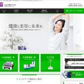 理研メディカル様ホームページ制作実績