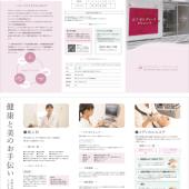 yoko_ladiesclinic_mitsuori