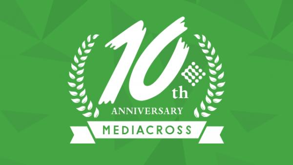福岡ホームページ制作メディアクロス10周年創業祭
