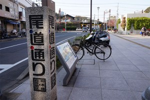 【2日目】社員旅行で一泊二日広島に行ってきました! – 尾道編 –