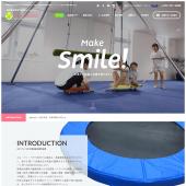 未来航路株式会社様「感覚統合遊具s・i・labo」ホームページ制作実績
