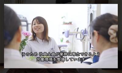 徳田整骨院様プロモーションムービー制作実績