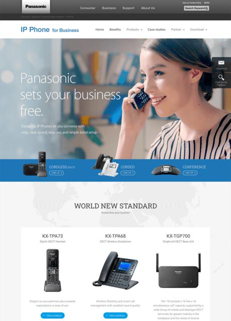 パナソニック株式会社様「IP Phone Global 」ホームページ制作実績(海外向け)